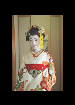 Kimono Dress up Studio『MAIKOZAKA』